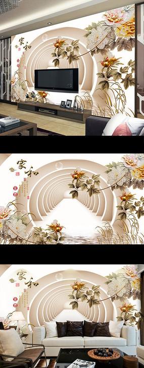 家和富贵彩雕牡丹花电视背景墙