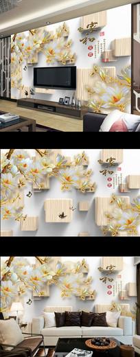 家和富贵彩雕玉兰花电视背景墙