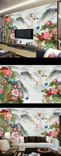 家和富贵水墨山水电视背景墙