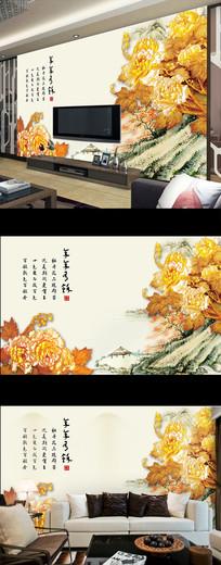 年年有鱼彩雕牡丹花电视背景墙