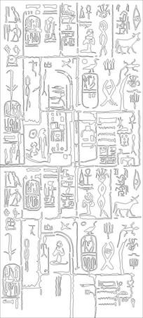象形文化雕刻图案