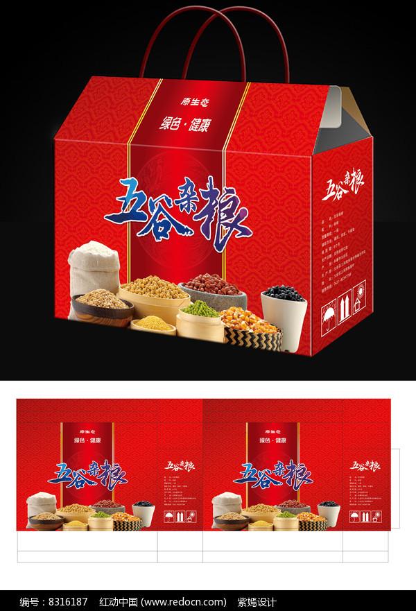 精品红色礼品五谷杂粮包装礼盒图片
