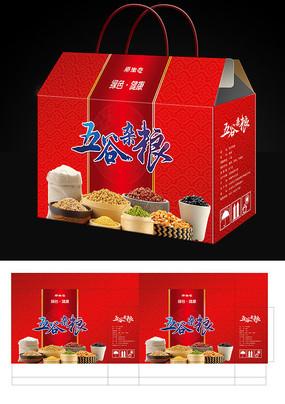 精品红色礼品五谷杂粮包装礼盒
