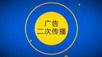 MG文字动画广告点赞分享ae模板