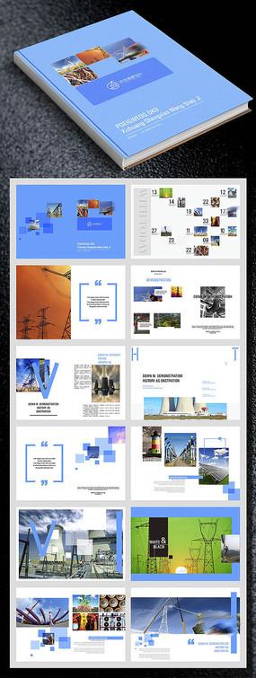 蓝色电力公司画册