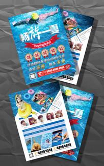 游泳馆开业促销活动DM宣传单