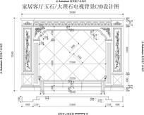 竹子雕花客厅玉石电视背景图
