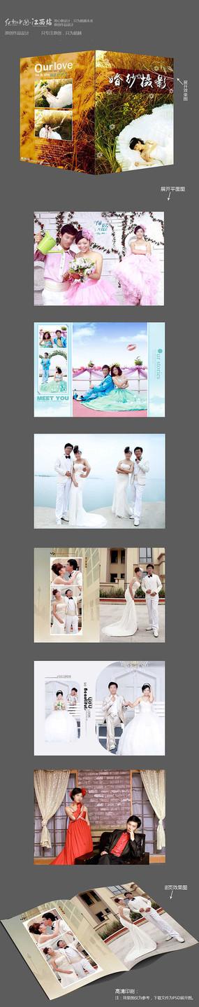 大气婚纱相册模板设计18寸