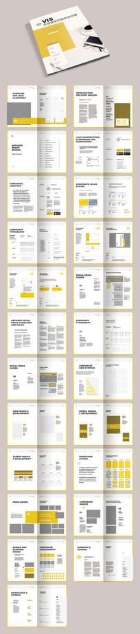 VI视觉识别系统通用企业手册