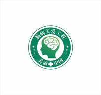 慈善机构儿童关爱logo