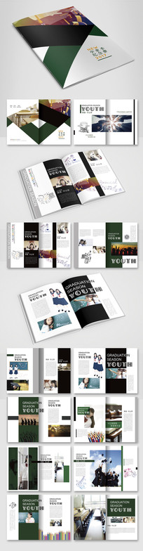 个性毕业季纪念册设计