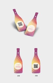 鸡尾酒酒瓶异形名片