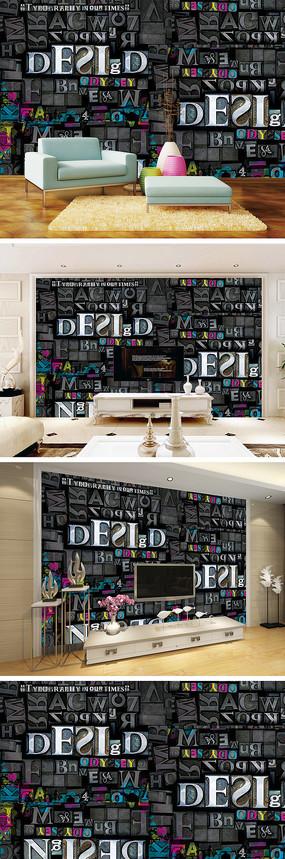 现代简约英文字母背景墙