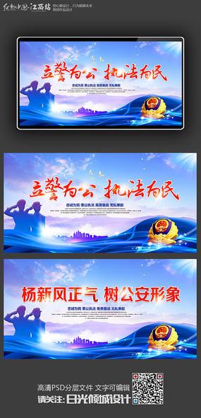 网络警察咨询_公安标志图片_公安标志设计素材_红动中国