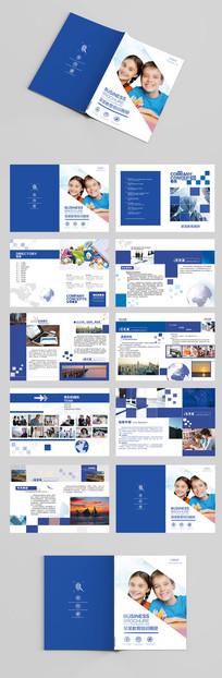 企业文化宣传册企业画册
