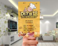 DIY蛋糕店PVC透明名片