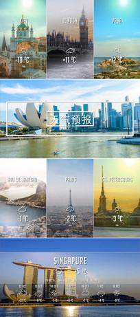 ae全球各地天气预报模板不含预览城市图片