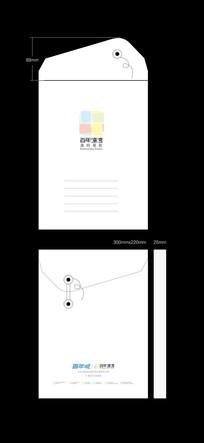 房地产档案袋vi设计模板