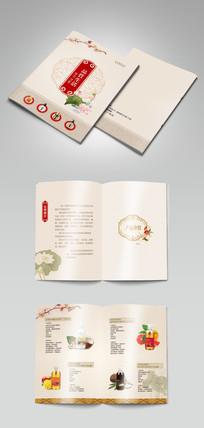 古典化妆品画册设计