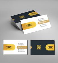 黑黄简洁名片设计