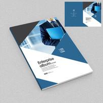蓝色商务工程投标书封面设计