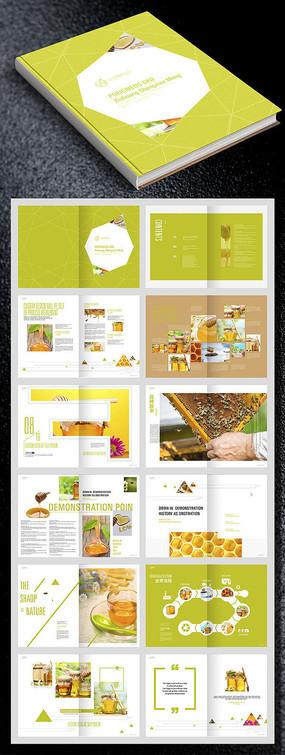 绿色健康蜂蜜画册