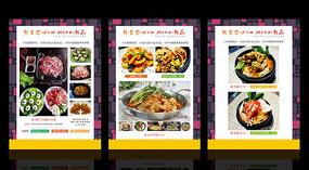 韩国美食矢量