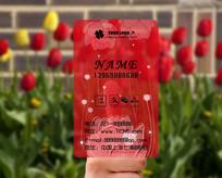 红色花朵通用透明名片