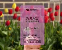 花朵PVC透明通用名片