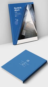 建筑设计公司商业画册封面设计