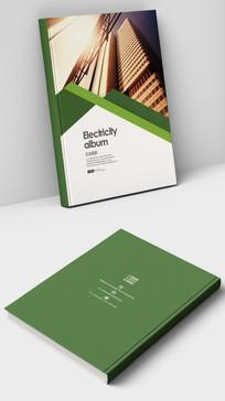 金融理财公司宣传册封面
