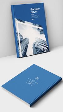 科技商务蓝色物业公司画册封面