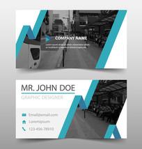 蓝黑高档商业名片设计模板