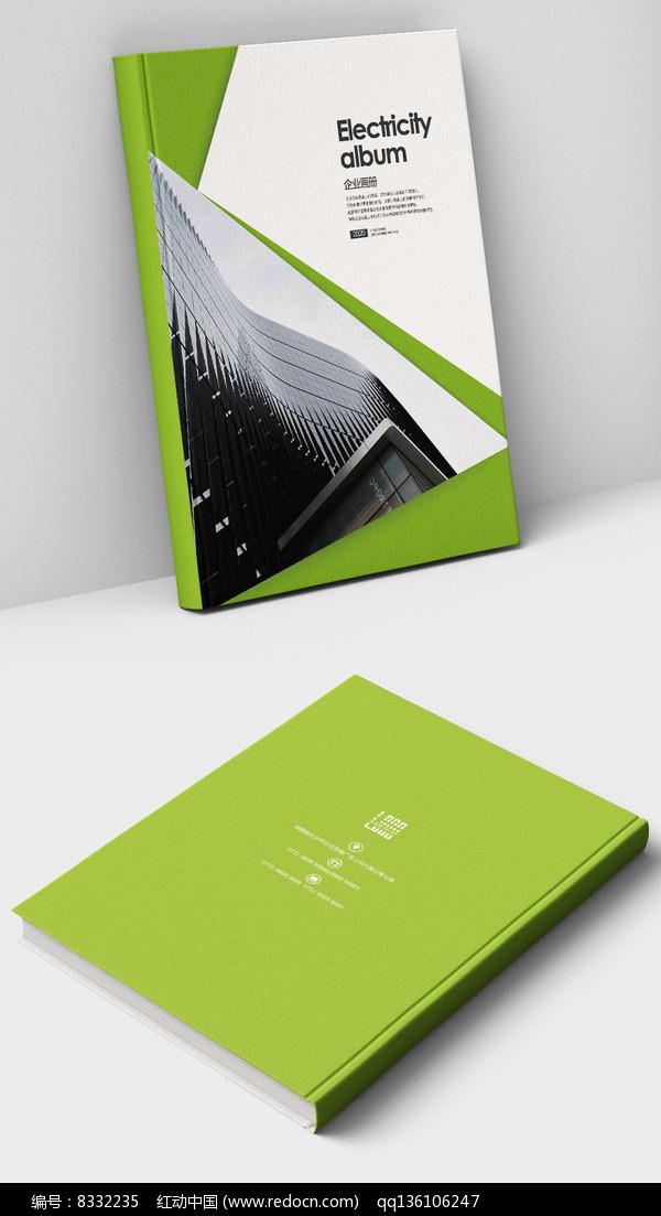 绿色环保农业企业宣传画册封面图片