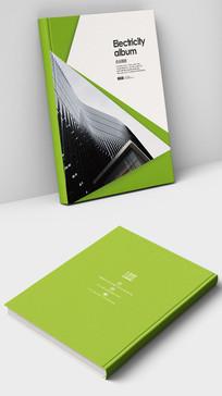 绿色环保农业企业宣传画册封面