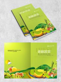 绿色水果清新画册封面