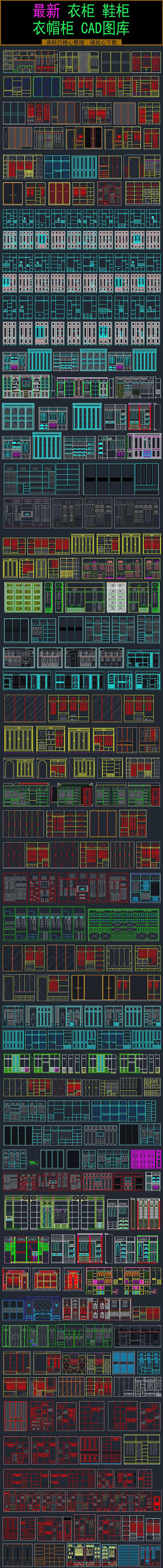 室内设计全套CAD图纸