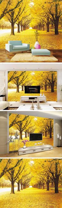 黄金大道枫叶树林背景墙