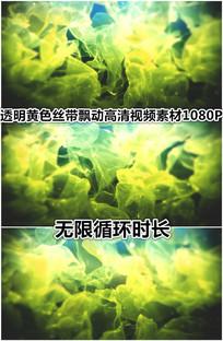 浅黄色薄纱丝带飘动视频