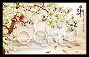 雅舍兰香背景墙