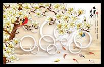 雅舍兰香背景墙玉兰花中式