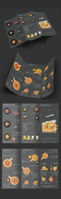 复古西餐披萨折页