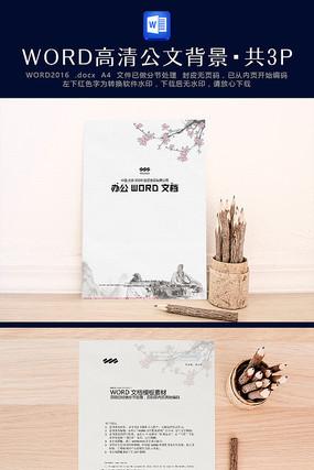 古典人物word公文信纸背景