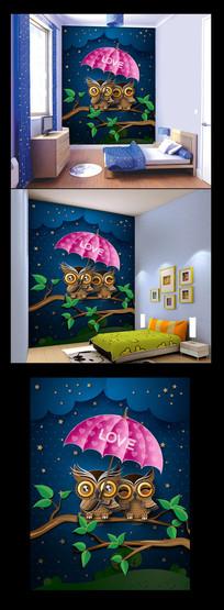 卡通猫头鹰背景墙