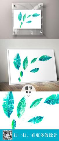 绿色叶子装饰立体感无框画
