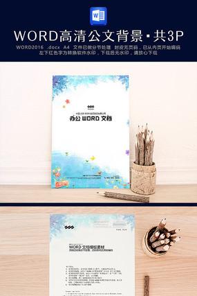水彩风word公文信纸背景