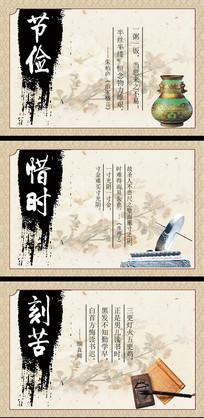 中國風學校展板模板
