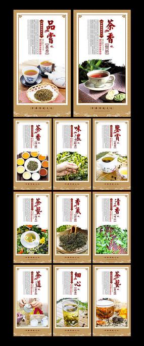 中华茶文化展板设计
