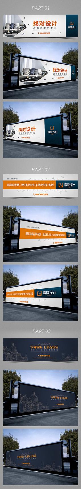 公司广告牌