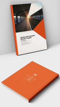 大气城市动车组宣传画册封面